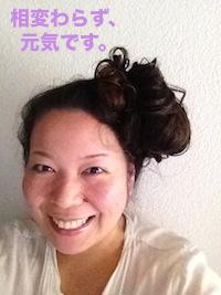 $大切な人を大切にしたい人のための、心が笑顔を取り戻せるうた YOKO IKEDA