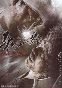 韓国映画に憐れみを-i.jpg