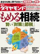 台東区のすばる会計事務所 広報担当ブログ