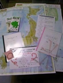 気学で開運!祐気取りを始めたいアナタへ☆旅行方位で運をつくる方法-方位取り7点セット