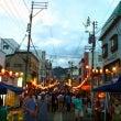 湯沢 86浴衣祭り