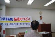 $建設横浜中支部のブログ