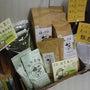 自然農法 有機栽培茶