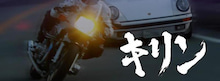 $TG-RUN のブログ
