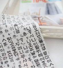 $韓流のことならおまかせ!コリタメスタッフブログ