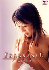藤咲理香のブログ-fragrance