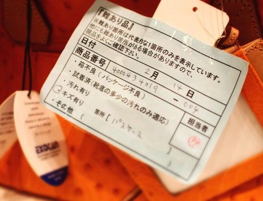 ショップチャンネル優待セール 日程 場所