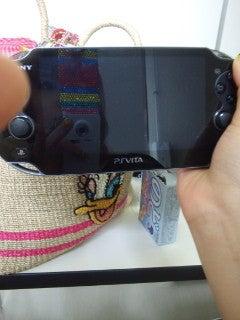 中川翔子 オフィシャルブログ Powered by Ameba-2012080814350000.jpg