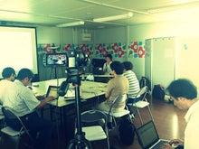 SEEDx 地域未来塾のブログ
