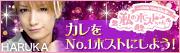 $井深克彦オフィシャルブログ「いぶ☆ろぐ」Powered by Ameba