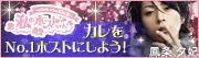 $廣瀬智紀オフィシャルブログ「My Rule」Powered by Ameba
