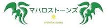"""$""""今(ココ)""""からはじまる幸せ食感 byマハロ*はるな"""