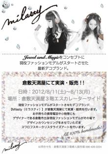 $yu-ca Official Blog*。゚☆