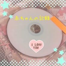 チキチキAMIのFAGIC★DAYS-IMG_0948.png