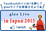 $gGleeLiveInJapan2013
