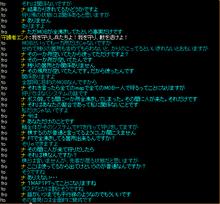 RELI姫のおてんば日記-その2