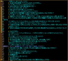 RELI姫のおてんば日記-その1