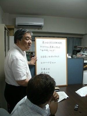 小さな会社のロゴ・シンボルマーク制作 デザイン戦略|日高デザインオフィス|東京都板橋区