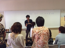 美容ディーラーマックスのコミュニケーションミュージアム-ipodfile.jpg