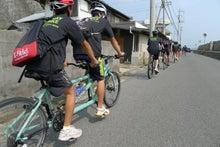 自転車女子通信