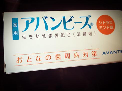 ぱぱらっち マダムの 日記-IMG_6890.png