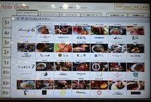 個別パソコン「ぷちぱそ」ブログ