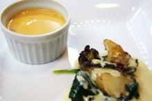 食べて飲んで観て読んだコト+レストラン・カザマ-エゾアワビのソテーとずわい蟹のフラン
