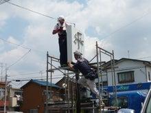 名古屋市近郊 愛知県清須市の美容室 サロンドフルタへようこそ!