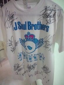 ☆三代目JSB&EXILE☆DIARY☆BOOK☆-DCF00561.jpg