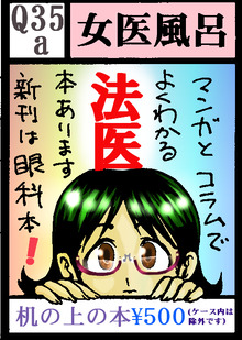 女医風呂 JOYBLOG-c82a