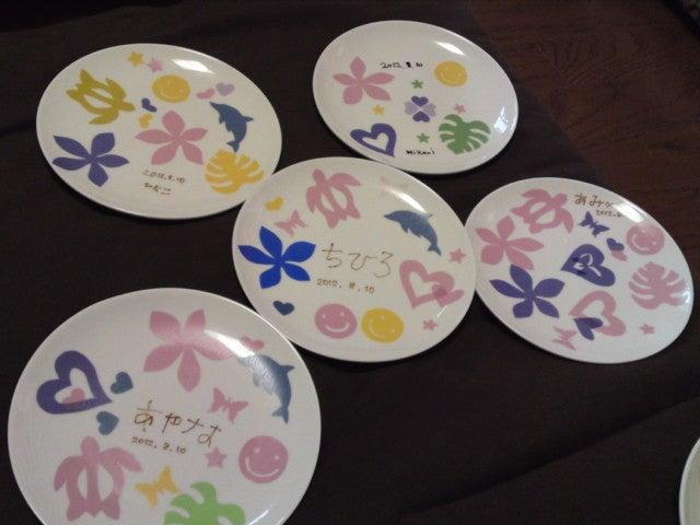 ★ポーセラーツ&鎌倉ライフ★-SN3J0910.jpg
