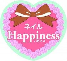 $ネイル Happinessのブログ