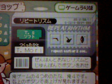 メイドイン僕mkⅡ-REPEAT RHYTHM