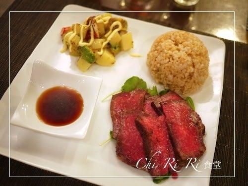 Chi-Ri-Ri ☆Good Enough to Eat☆