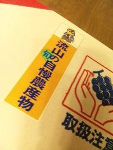 オカメインコのももちゃんと花教室と旅日記-120810_194813.jpg