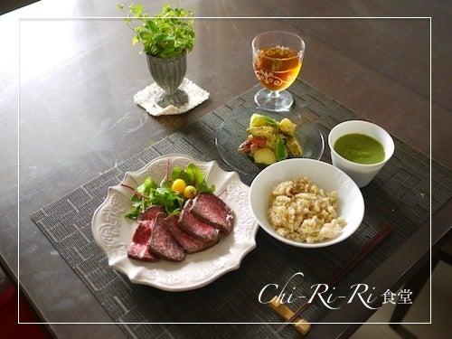 $Chi-Ri-Ri ☆Good Enough to Eat☆