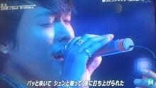 ☆三代目JSB&EXILE☆DIARY☆BOOK☆-DCF00539.jpg