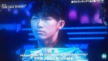 ☆三代目JSB&EXILE☆DIARY☆BOOK☆-DCF00568.jpg