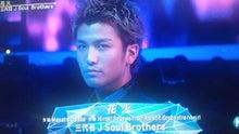 ☆三代目JSB&EXILE☆DIARY☆BOOK☆-DCF00566.jpg