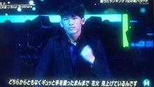 ☆三代目JSB&EXILE☆DIARY☆BOOK☆-DCF00586.jpg