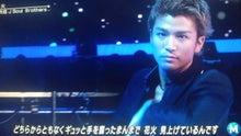 ☆三代目JSB&EXILE☆DIARY☆BOOK☆-DCF00584.jpg