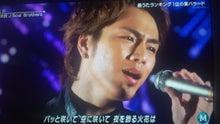☆三代目JSB&EXILE☆DIARY☆BOOK☆-DCF00576.jpg