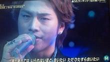 ☆三代目JSB&EXILE☆DIARY☆BOOK☆-DCF00571.jpg