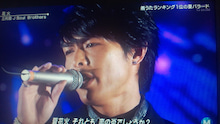 ☆三代目JSB&EXILE☆DIARY☆BOOK☆-DCF00577.jpg