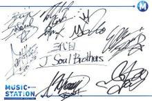 ☆三代目JSB&EXILE☆DIARY☆BOOK☆-STIL0330.jpg