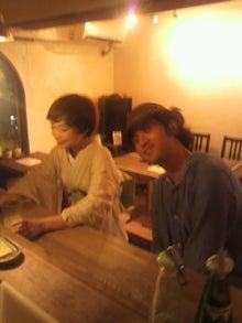 dining bar NIMAD とおいしいはなし-2012081100570001.jpg