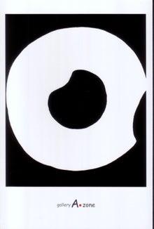 四國三郎のほにゃらら日記-2012 gallery