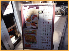 Kirin's Cafe  Style  /  カフェ・雑貨・グルメ & 街歩き-浅草 クローバーカフェ メニュー
