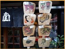 Kirin's Cafe  Style  /  カフェ・雑貨・グルメ & 街歩き-浅草 クローバーカフェ うちわ