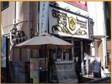 Kirin's Cafe  Style  /  カフェ・雑貨・グルメ & 街歩き-浅草 クローバーカフェ 外観
